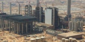 Termoelektrana Kusile